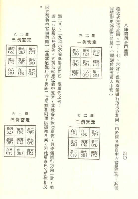 yibook4-063