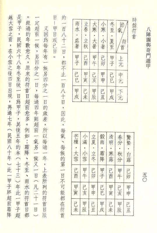 yibook4-065