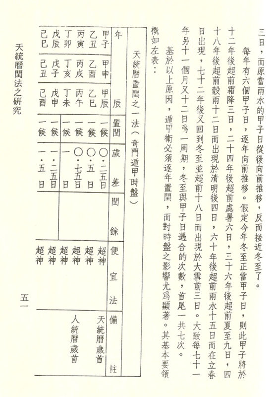 yibook4-066