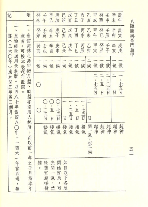 yibook4-067