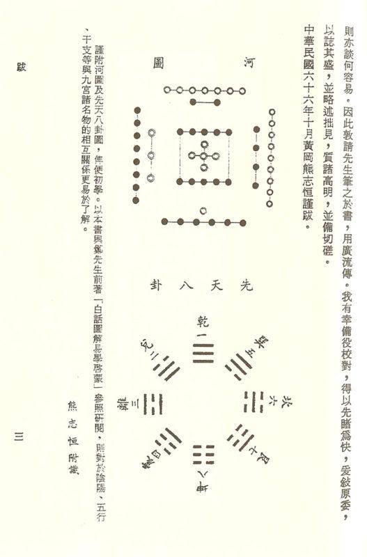 yibook4-068