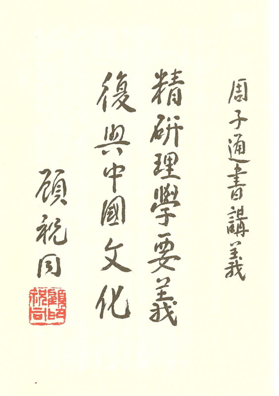 yibook4-069