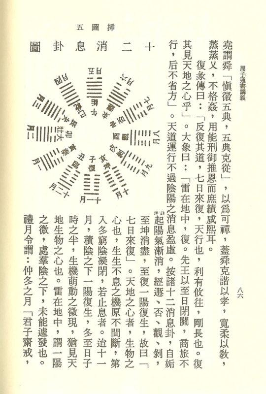 yibook4-071