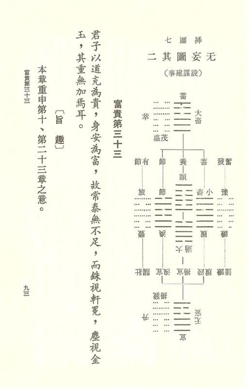 yibook4-073