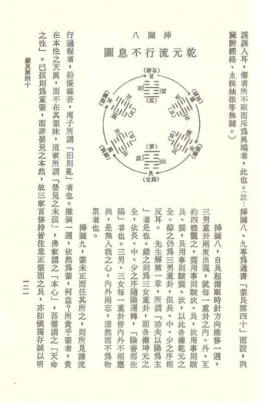 yibook4-074