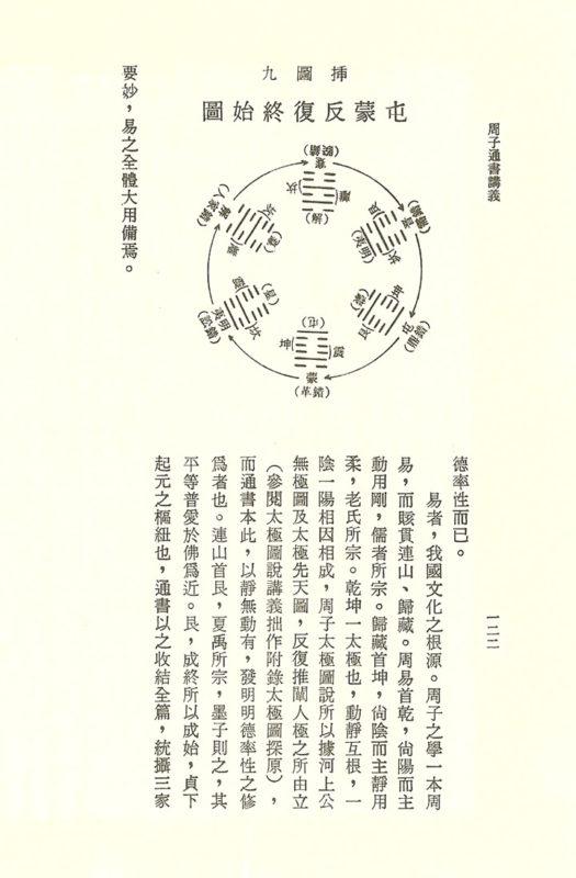 yibook4-075