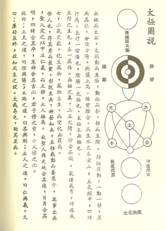 yibook4-076