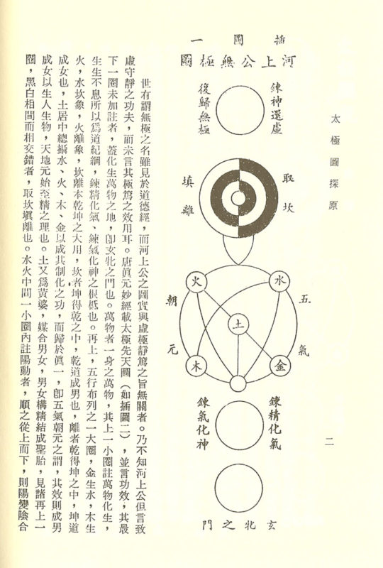 yibook4-078