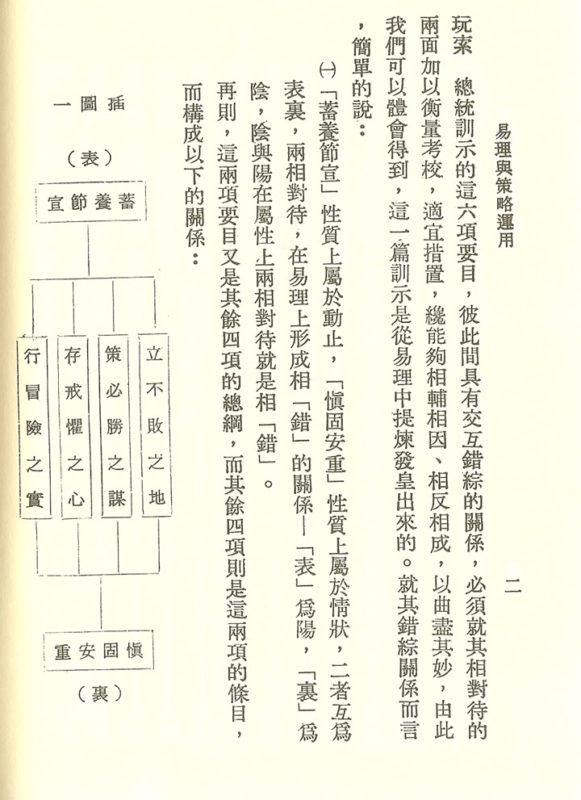 yibook4-079