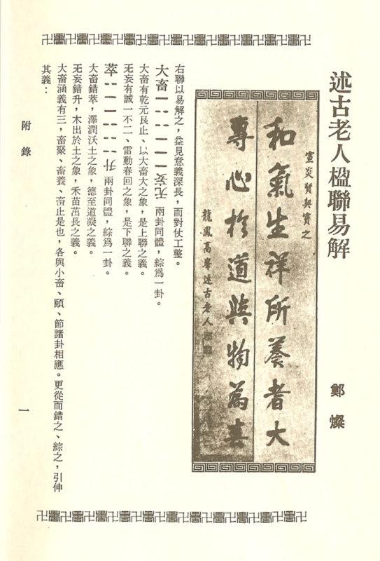 yibook4-082