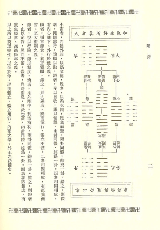 yibook4-083