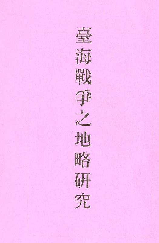 yibook4-084