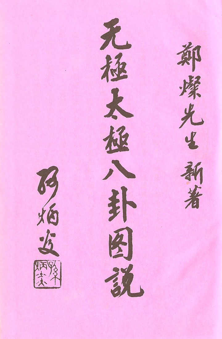 yibook4-001